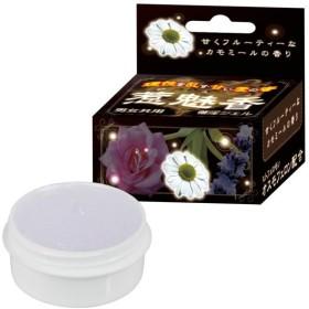 催淫ジェル 惹魅香(ひみこ) カモミールの香り 《サプリメント クリーム 媚薬》