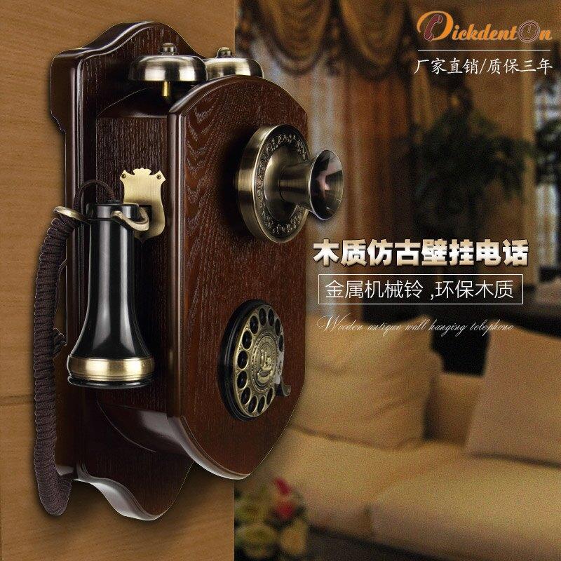 美琪 創意插卡有線座機電話機 歐式仿古木質壁掛式老式旋轉復古酒店