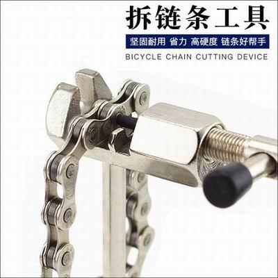 【自行車鏈條截鏈器-高碳鋼-2套/組】單車截斷鏈條拆鏈條安裝鏈條修理組合工具-527054