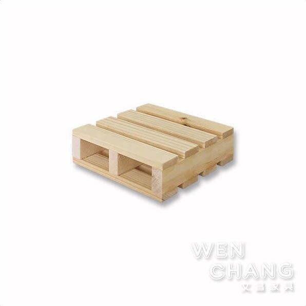 訂製品 杉木 棧板杯墊 CU028 原木色 *文昌家具*