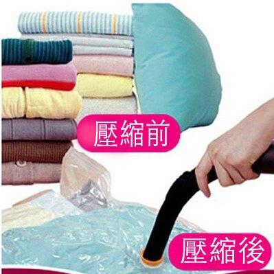 真空抽氣壓縮袋 棉被衣服整理袋 防塵真空收納袋(一入)【庫奇小舖】
