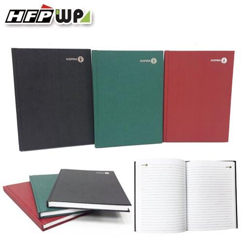 50元【限時特價】素色質感精裝橫線筆記本96張 日記本 硬面記事本  HB0277160