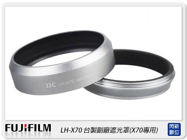 【指定銀行贈3%點數】FUJIFILM 富士 X70 副廠 遮光罩 LH-X70 可裝49mm 保護鏡