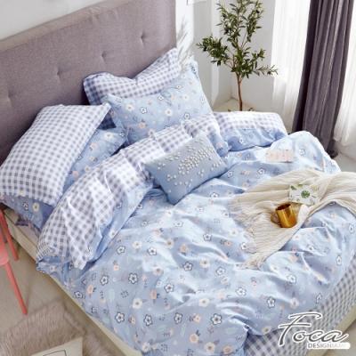FOCA一簾幽夢-雙人-韓風設計100%精梳純棉四件式薄被套床包組