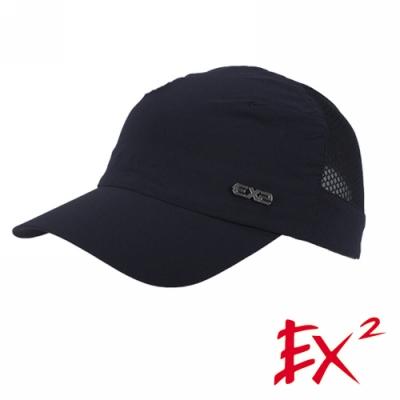 德國EX2 銀離子抗菌棒球帽365428