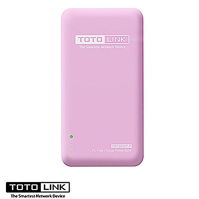 TOTOLINK 10000mAh PD雙快充Type-C雙向行動電源TB10000P-P