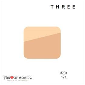 THREE/スリー プリスティーンコンプレクションパウダーファンデーション リフィル #204 (4562248594612) T2Y1HX