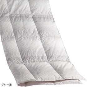 西川 ◆シルバーグースダウン93%入洗える羽毛肌掛ふとん グレー系 150×210cm