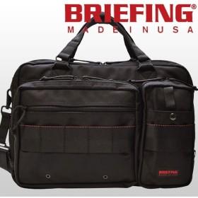 ポイント3%還元 ブリーフィング BRIEFING バッグ メンズ ビジネスバッグ ブリーフケース 2way 斜めがけ トートバッグ RED LABEL A4 LINER BRF174219