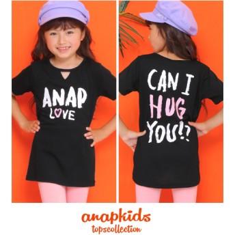 【セール開催中】ANAP KIDS(キッズ)フロントカットアウトチュニック