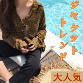 「大特価」2019年 春夏ルーズ カジュアルシャツ 女性 ファション韓風大学風長袖シャツ 格子縞シャツ   クラシック 人気な