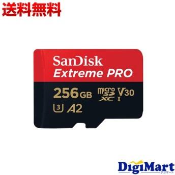 サンディスク Sandisk ExtremePRO microSDXCカード Class10 256GB [SDSQXCZ-256G-GN6MA]【海外パッケージ品】