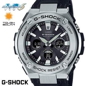 G-SHOCK ジーショック メンズ 腕時計 GST-W330C-1AJF Gスチール 電波ソーラー うでどけい G-STEEL タフレザー