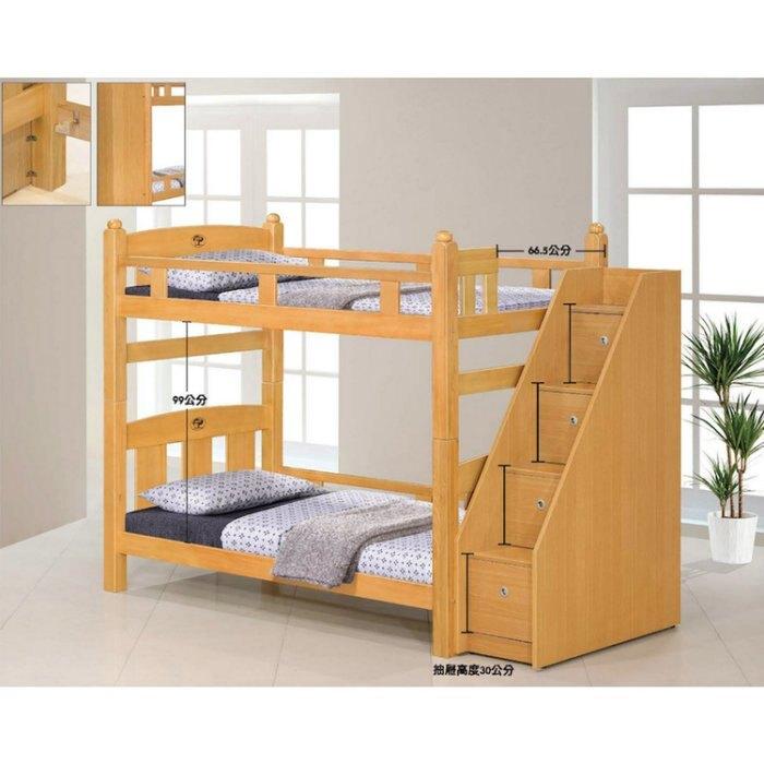 【石川家居】EF-115-1 葛萊美3.5尺雙層床組 安全樓梯櫃 可收納 台北到高雄滿三千搭配車趟免運費