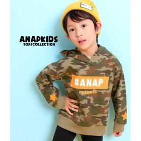 【セール開催中】ANAP KIDS(キッズ)フロッキーフーディー