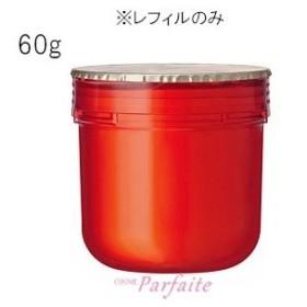 美容液 アスタリフト/ASTALIFT ジェリーアクアリスタS (レフィル) 60g 宅急便対応