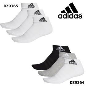 アディダス adidas パフォーマンス3Pアンクルソックス FXI63 メンズ レディース ソックス3足組セット