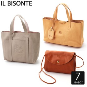 IL BISONTE レザーバッグ レディース