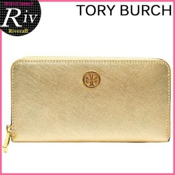 ポイント5倍 トリーバーチ TORY BURCH 長財布 ラウンドファスナー 新作 TORY BURCH 11149308