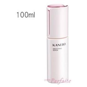 美容液 KANEBO カネボウ スムージング セラム 100ml 宅急便対応 再入荷07