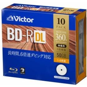 ビクター(Victor) 1回録画用 BD-R DL VBR260RP10J1  (片面2層/1-6倍速/10枚)