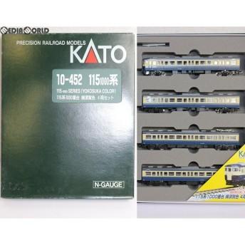 『中古即納』{RWM}10-452 特別企画品 115系1000番台横須賀色 4両セット Nゲージ 鉄道模型 KATO(カトー)(20020109)