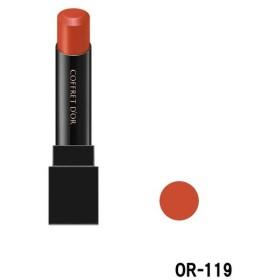 カネボウ コフレドール スキンシンクロルージュ OR-119 オレンジ系 4.1g [ kanebo ]- 定形外送料無料 -