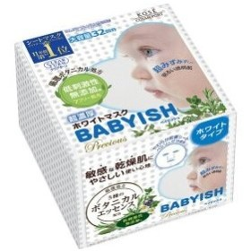 コーセーコスメポート株式会社 クリアターン ベイビッシュ プレシャス 超濃厚ホワイトマスク(32回分) <うるおいたっぷり 赤ちゃん肌へとみちびきます>