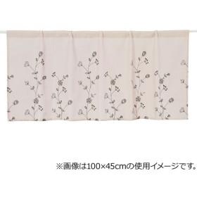 カフェカーテン(フルール3 150X45) ニトリ 『玄関先迄納品』 『1年保証』