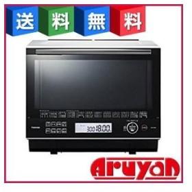 オーブンレンジ 過熱水蒸気オーブンレンジ 石窯ドーム ER-PD3000 -W グランホワイト 30L 東芝 TOSHIBA 新品