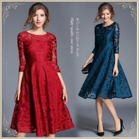 オパール ワンピース ドレス フィット フレア シルエット 大人ムード レディース 2色 レッド ブルー
