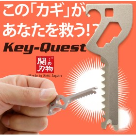 「Key-Quest」(キークエスト)