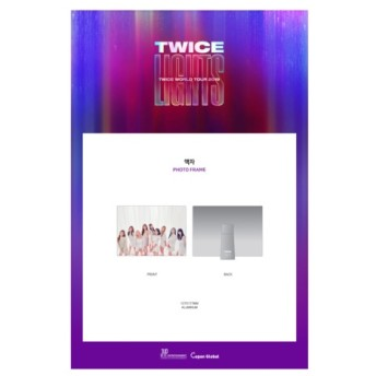 TWICE 公式グッズ TWICE WORLD TOUR 2019 TWICELIGHTS IN SEOUL フォトフレーム