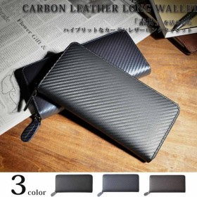 CARBON LEATHER LONG WALLET カーボンレザーロングウォレット メンズ シンプル wal-008