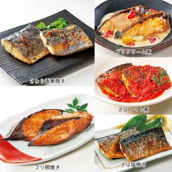 ◆お徳用国産魚惣菜詰合せ