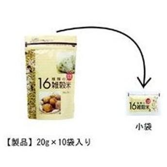 栃本天海堂 漢方薬屋の<国内産原料>16種類の雑穀米 (日本産)20g×10包×12セット(120包)【食品】(画像と商品はパッケージが異なります)