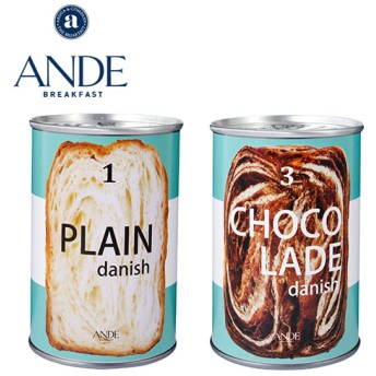 ANDE デニッシュ缶セット(プレーン・ショコラーデ)