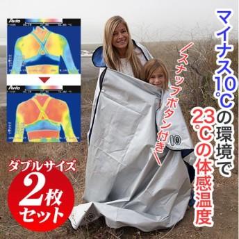 スペース暖シートぽかぽかプレミアムDX (ダブル2枚組)