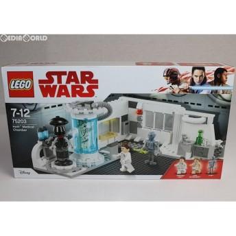 『中古即納』{TOY}LEGO(レゴ) スター・ウォーズ ホスでのルークの回復 STAR WARS 完成トイ(75203) LEGO(レゴ)(20180801)