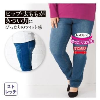 パンツ ストレート 大きいサイズ レディース ヒップ ゆったりA体型スリム デニム もっともっとゆったり太もも 股下73cm ウエスト80〜120cm ニッセン