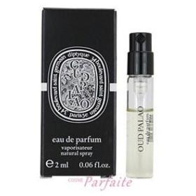 香水・ミニサイズ・ユニセックス ディプティック diptyque ウードパラオ オードパルファム EDP 2ml メール便対応