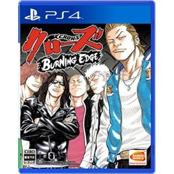 【中古】(PS4)クローズ BURNING EDGE (管理:405379)