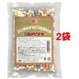 dfe 三色タピオカ(ピンク、青、黄色) ( 100g2袋セット )/ dfe