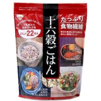 十六雑穀ごはん(25g×22包) 種商