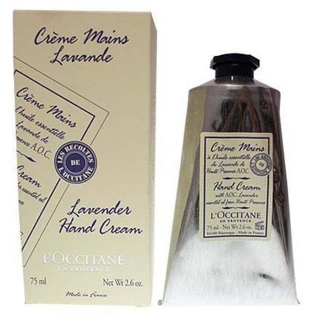 ロクシタン L'OCCITANE ラベンダー ハンドクリーム 75ml  コスメ (香水/コスメ)