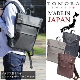 TOMORA トモラ バックパック Backpack カバン 日本製 マストロット社製シュリンクレザー 牛革 アドリアレザー 綿 オープンポケット 軽量 しなやか TM-216