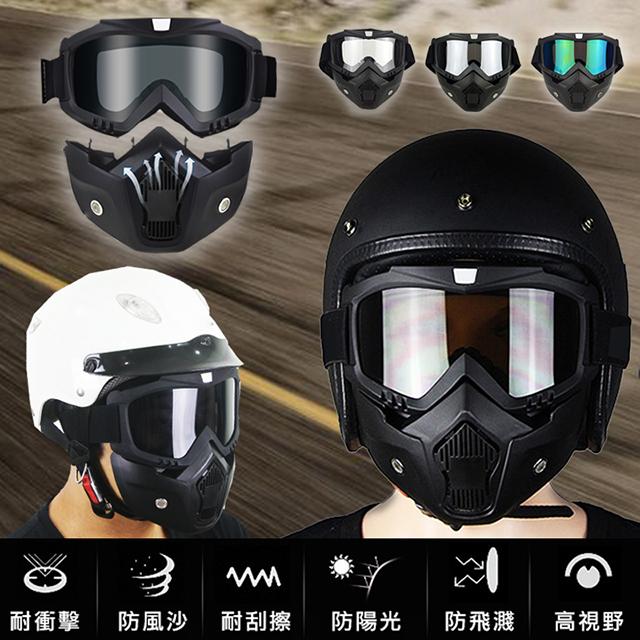防風沙透氣過濾風鏡面罩