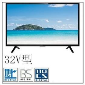 GRANPLE 3波対応 地上波 BS CSデジタル 録画用ハードディスク 1TB内蔵 ダブルチューナー搭載 32型 液晶テレビ GN32C3V