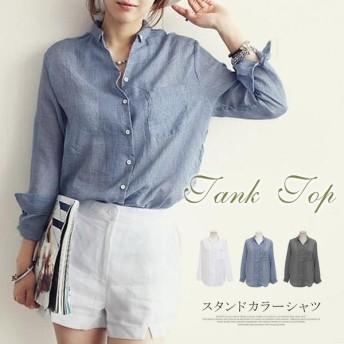スタンドカラーシャツ シャンブレー風 スタンド風 スッキリ ボタン付き スタンドカラー 着回り力 ポケット付き