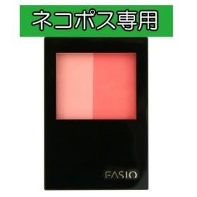 【ネコポス専用】ファシオ ウォータープルーフ チーク PK-3 ピンク系